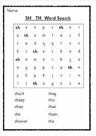 ks1 ks2 sen ipc literacy guided reading writing spelling