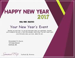 new year invitation card new year invitation maker merry christmas happy new year 2018