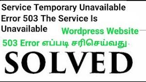 503 Service Temporary Unavailable by 503 Service Temporarily Unavailable Mp4 Hd Video Download