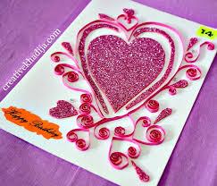 how to make handmade eid cards greeting birthday wishing cards