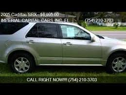 cadillac srx 2005 for sale 2005 cadillac srx 3rd row seating premium package for sale