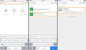 how to install emulators on your iphone or ipad no jailbreak required