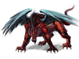 qiong qi myth a tiger like fiend with wings it barked