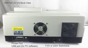 azzota sm 1100 4nm economic uv vis spectrophotometer science lab