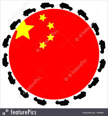 Chineses Flag Circle Of Cars With Chinese Flag Illustration
