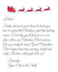 printable elf on the shelf arrival letter 19 new letter template elf on shelf pictures complete letter template