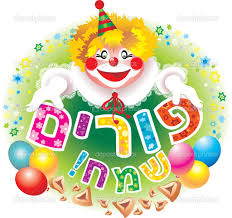 purim cards adorable clown illustration design for purim greeting card