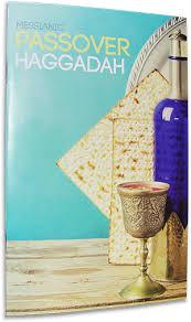 the messianic passover haggadah messianic passover haggadah 8th edition new look messianic