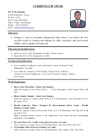 Sample Resume For Chef Job by Baker Pastry Chef Sample Resume Resume Templates