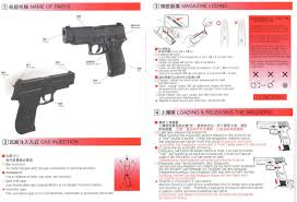 free download manual for we marui p226 f226 series airsoft gas