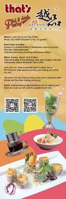 technologie culinaire cap cuisine 1e et 2e 馥s finding foshan