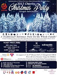 Christmas Party Ticket Interchamber Event Chengdu Charity Christmas Party Austcham West