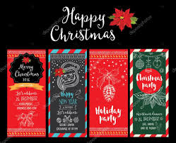 Invitation Cards For Christmas Party Christmas Party Invitation Holiday Card U2014 Stock Vector Marchi