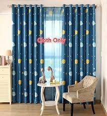 Amazoncom Blue And White Cloud Room Darkening Semi Blackout - Blackout curtains for kids rooms