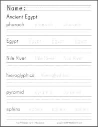 terms for ancient egypt handwriting practice available in both