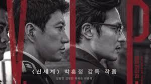 film korea sub indo streaming v i p 2017 sub indonesia download streaming xx1 drakorindo