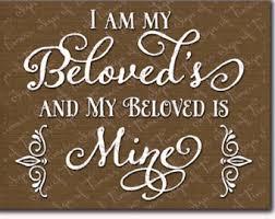i am my beloved s and my beloved is mine ring i am my beloveds etsy