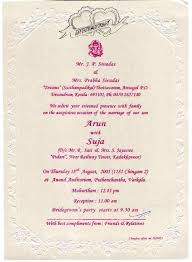wedding invitations quotes for friends extraordinary marriage invitation quotes for friends 1 amazing