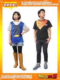 Dragon Ball Halloween Costumes Dragon Ball Kai Shirt Db Android 18 Halloween Costume Tee