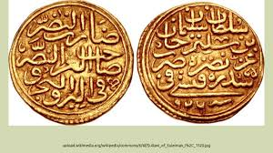 Ottomans Wiki by Suleiman The Magnificent Wiki Book Youtube