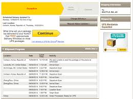 Ups Route Map by Ups Says My New Iphone Is Almost Here U2014 Oh Wait They Left It Back