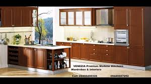 jobs in kitchen design part time trainees sales executive jobs in bangalore call