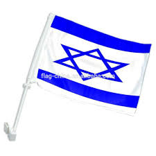 Car Antenna Flags List Manufacturers Of Flags Car Flag Buy Flags Car Flag Get