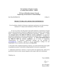 candidates eligible le pw evaluation test assessment