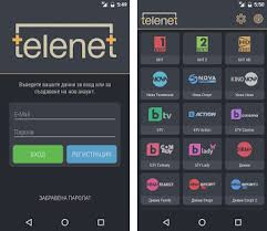 android iptv apk теленет тв apk version 0 1 3 bg telenet iptv android