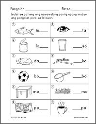 activity sheets for grade 1 filipino activity sheets samut