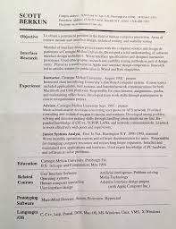 Resume List Of Skills Would You Hire Me Resume From 1994 Scott Berkun
