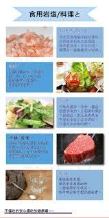 cuisine r馗up 瑰麗寶 食用玫瑰鹽研磨罐組 treemall購物 點數好好用