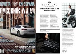revista motor 2016 press release scharlau leather goods shop