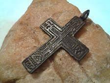 russian orthodox crosses russian orthodox cross ebay