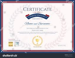 sle certificate of recognition template certificate of sports day template