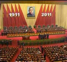 imperial china marking 100 years since the qing dynasty and imperial rule