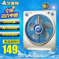 Quiet Desk Fans by China Quiet Desk Fans China Quiet Desk Fans Shopping Guide At