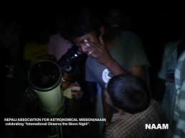international observe the moon iomn 2011 report nepali