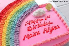 1st Birthday Cake Primadeli U2013 Alyssa U0027s 1st Birthday Cake U2013 The Halal Food Blog