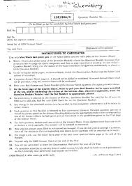 Junior Network Administrator Resume M Sc Chemistry Entrance Exam Previous Year Question Papers Of