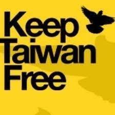 keep taiwan free home