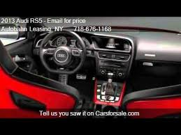 audi rs 5 for sale 2013 audi rs5 for sale in ny 11223