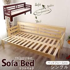 Single Frame Beds Kagumaru Rakuten Global Market Only The Extendable Sofa Bed 2