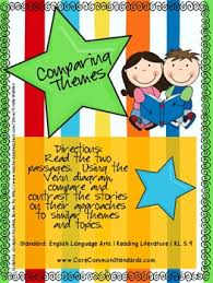 rl 5 9 fifth grade common core worksheets activity and poster tpt