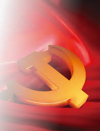 si e parti communiste le parti communiste chinois parti le parti communiste chinois