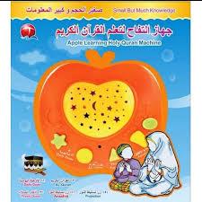 apple quran apple quran orange yellow green babies kids toys on carousell