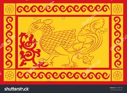 Sri Lanka Flag Lion Flag Uva Province Sri Lanka Vector Stock Vector 551386138