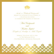 Guest Invitation Card Elegant Gold Border And Motifs On Indian Reception Invitation