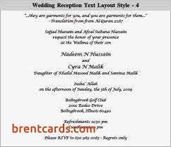 walima invitation islamic wedding invitation templates endo re enhance dental co