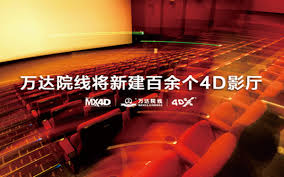 wanda to build over 100 4d cinemas in china china film insider